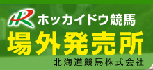 Hokkaidokeiba Off-Track Betting Facilities Hokkaidokeiba Co., Ltd.